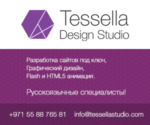 Tessella Design Studio in Dubai